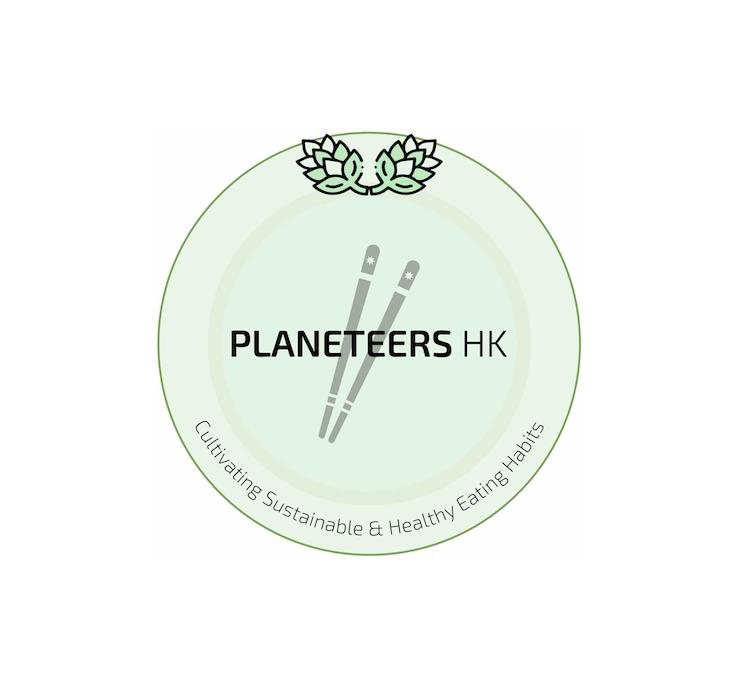 Planeteers (HK)