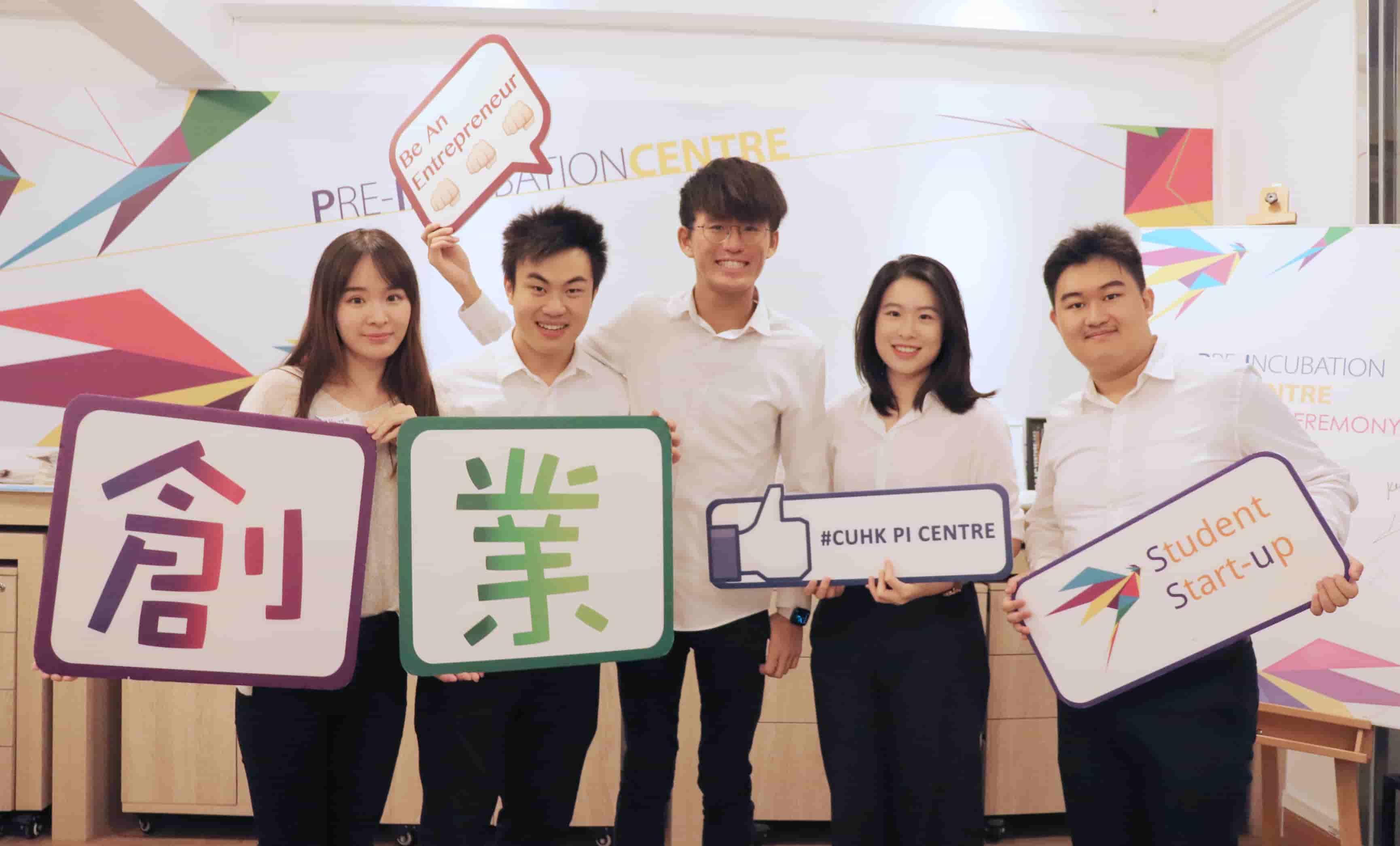 Itinni Limited (HK) - [Sub-degree Summer Intern] Digital Marketing Associate