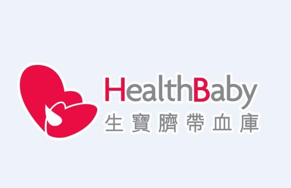 HealthBaby Biotech  (Hong Kong) Co., Ltd. (HK)
