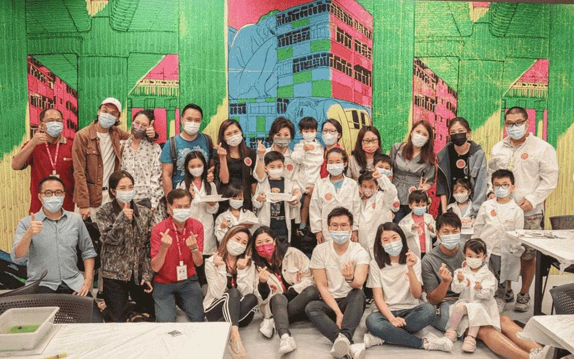 Big Bang Academy (HK) - Junior motion graphic designer (Full time)