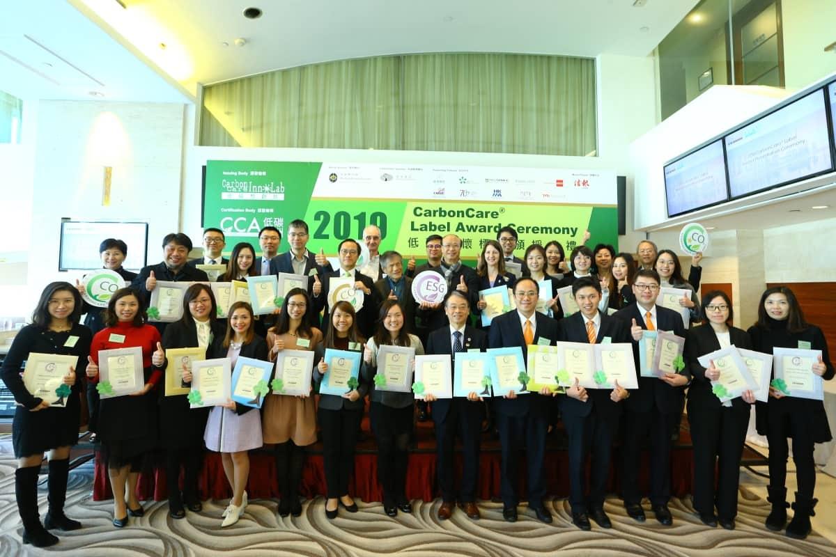Carbon Care Asia (HK) - Senior Sustainability Consultant – Singapore-based