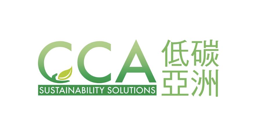 Carbon Care Asia (HK)