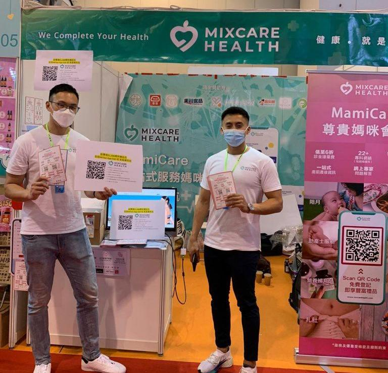MixCare Health (HK) - Customer Service and Operation Assistant (part-time)