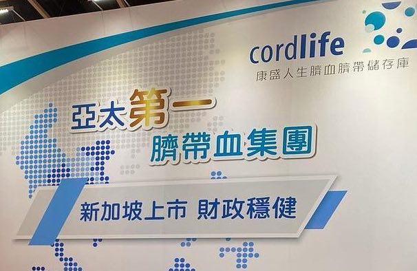 Cordlife (Hong Kong) Limited - Accounting Officer
