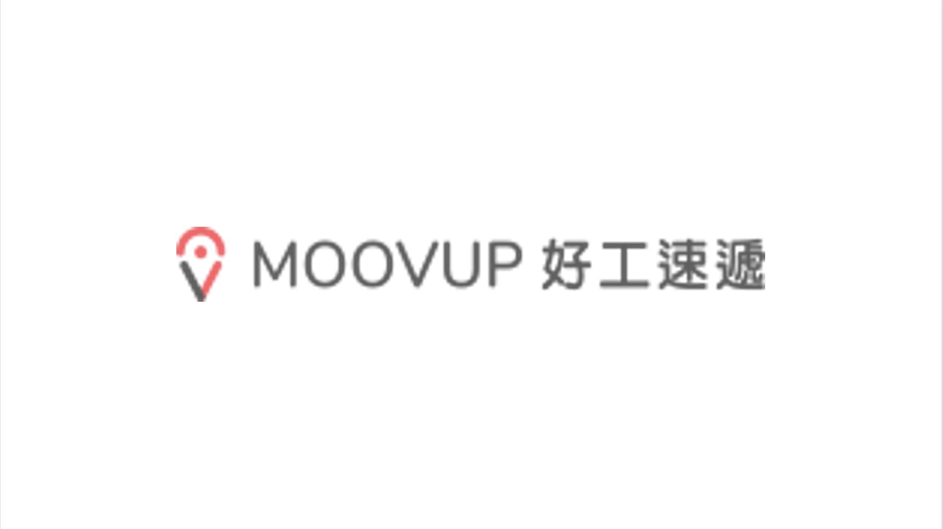 Moovup 好工速遞 (HK)
