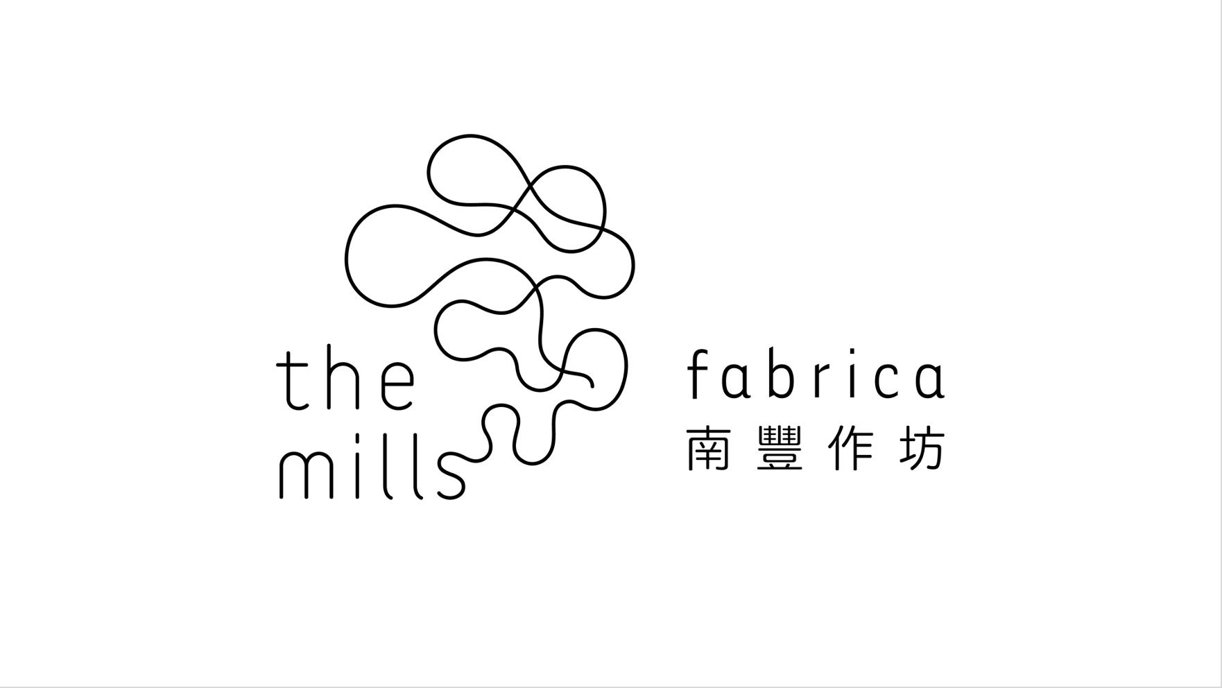 The Mills Fabrica (HK)