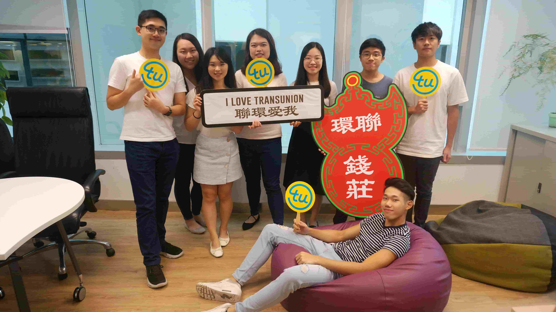 TransUnion (HK)