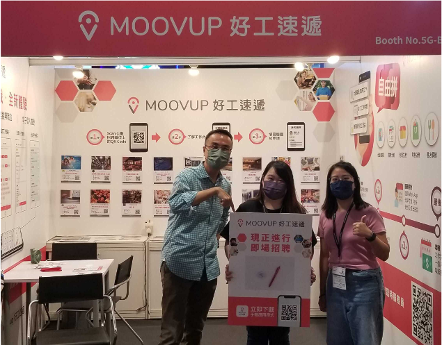 Moovup 好工速遞 - Mobile App Engineer (iOS/Android/Flutter)