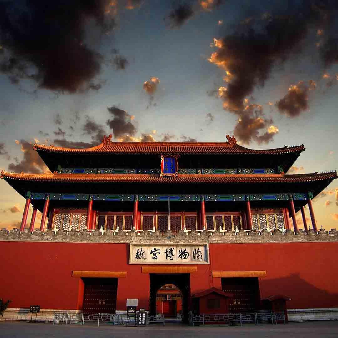 Beijing Study Trip