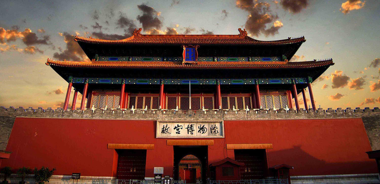 China School Trips