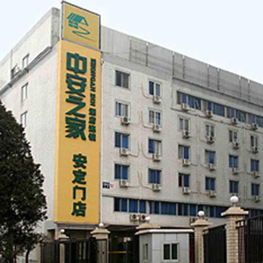 Zhong An Inn An Ding Men Hotel