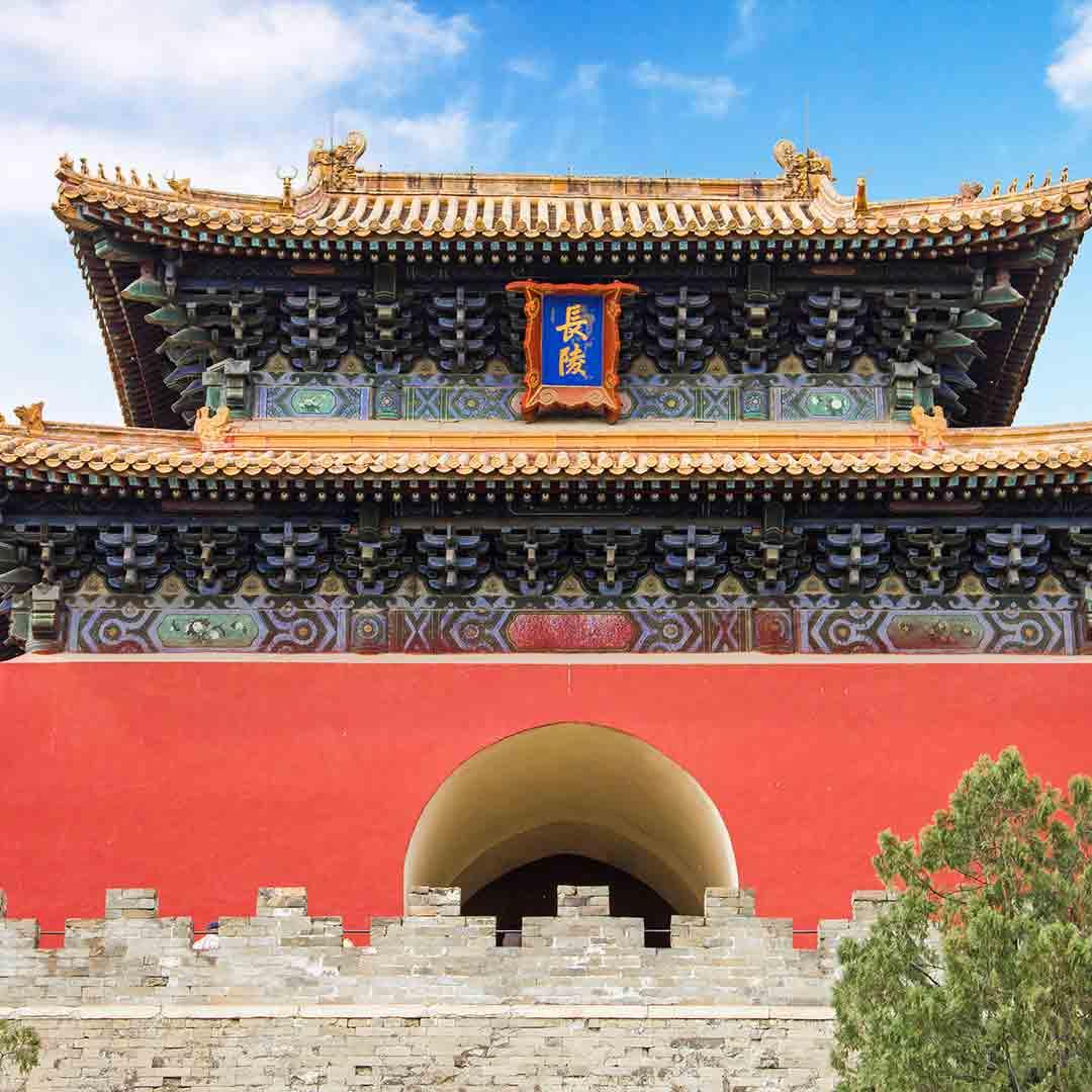 Ming Tombs Visit