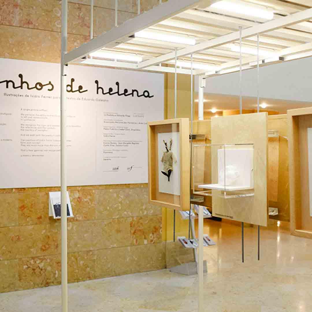 Museu da Farmacia (The Pharmacy Museum)
