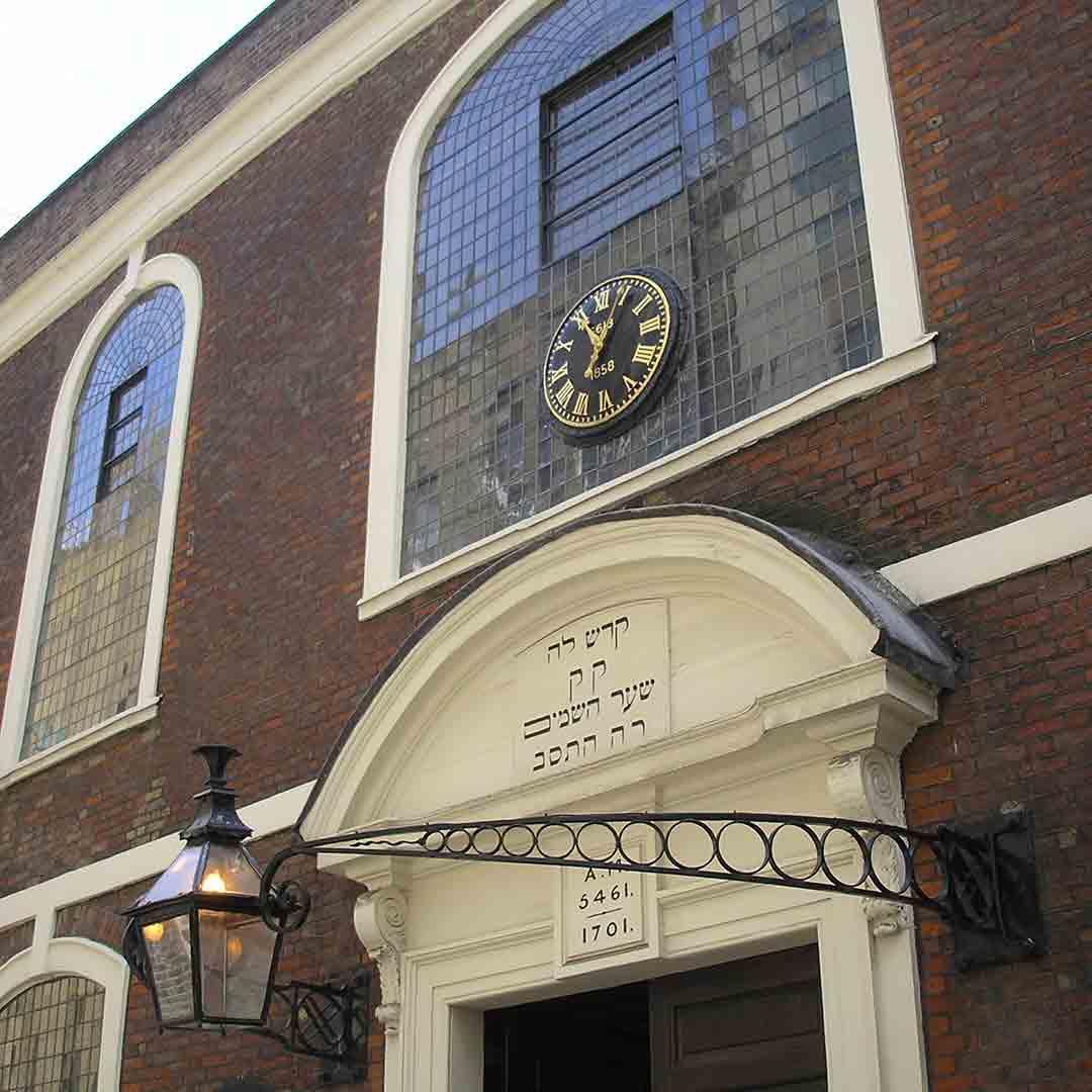Bevis Marks Synagogue (Jewish)