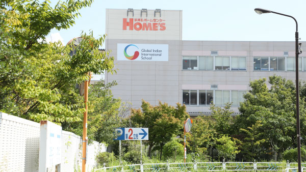GIIS Japan, Higashi Kasai School Campus