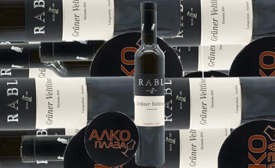 2011 Weingut Rabl Gruner Veltliner Eiswein