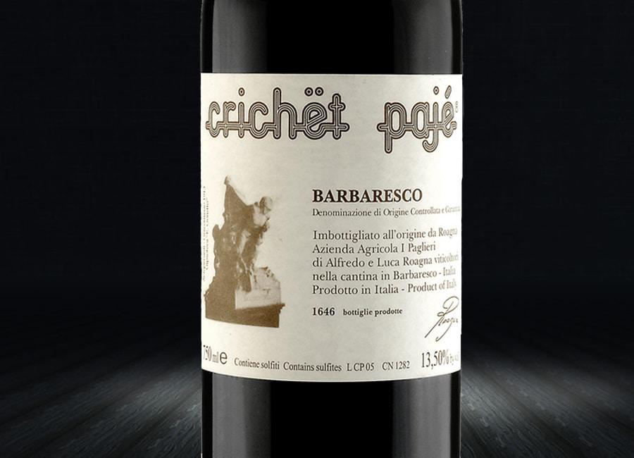 2001 Roagna Crichet Paje