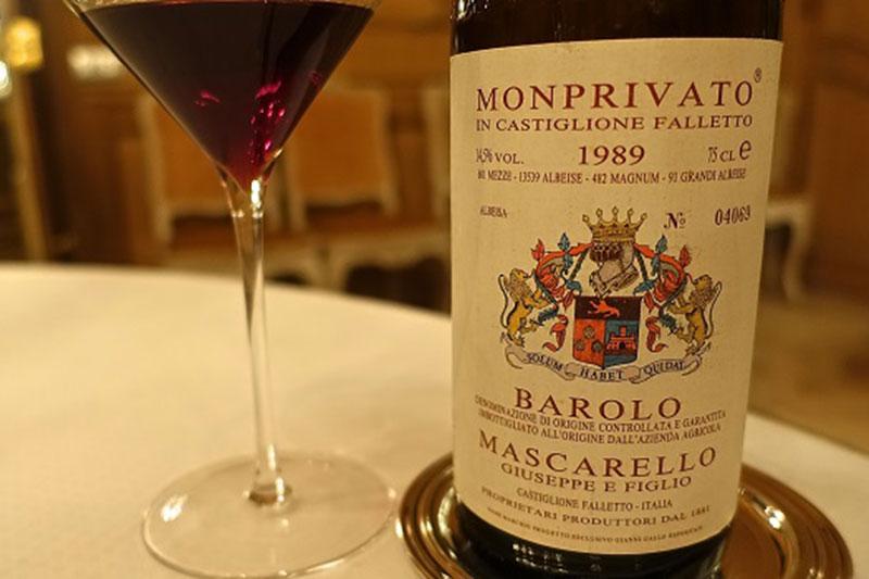 Giuseppe Mascarello wine