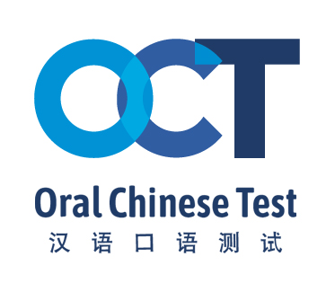 ORAL CHINESE TEST