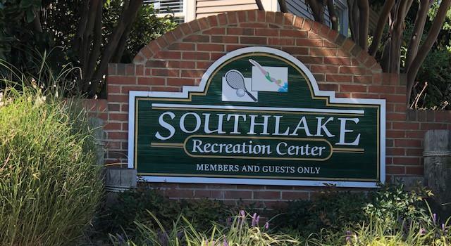 Southlake Recreation Center Entrance Monument