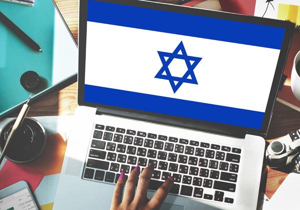 זו הייתה השנה שהייתה, על פי בכירים בהיי-טק הישראלי. צילום אילוסטרציה: BigStock