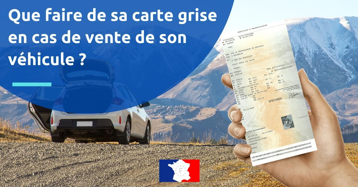 carte grise vente voiture