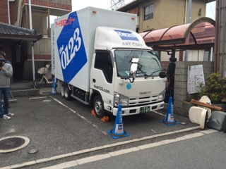 moving-in-japan