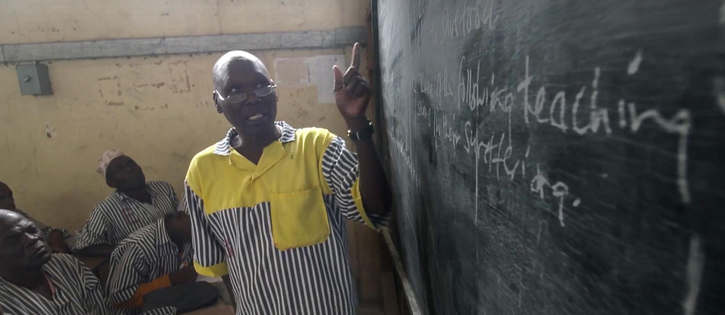 Watch APP in Rebel Education