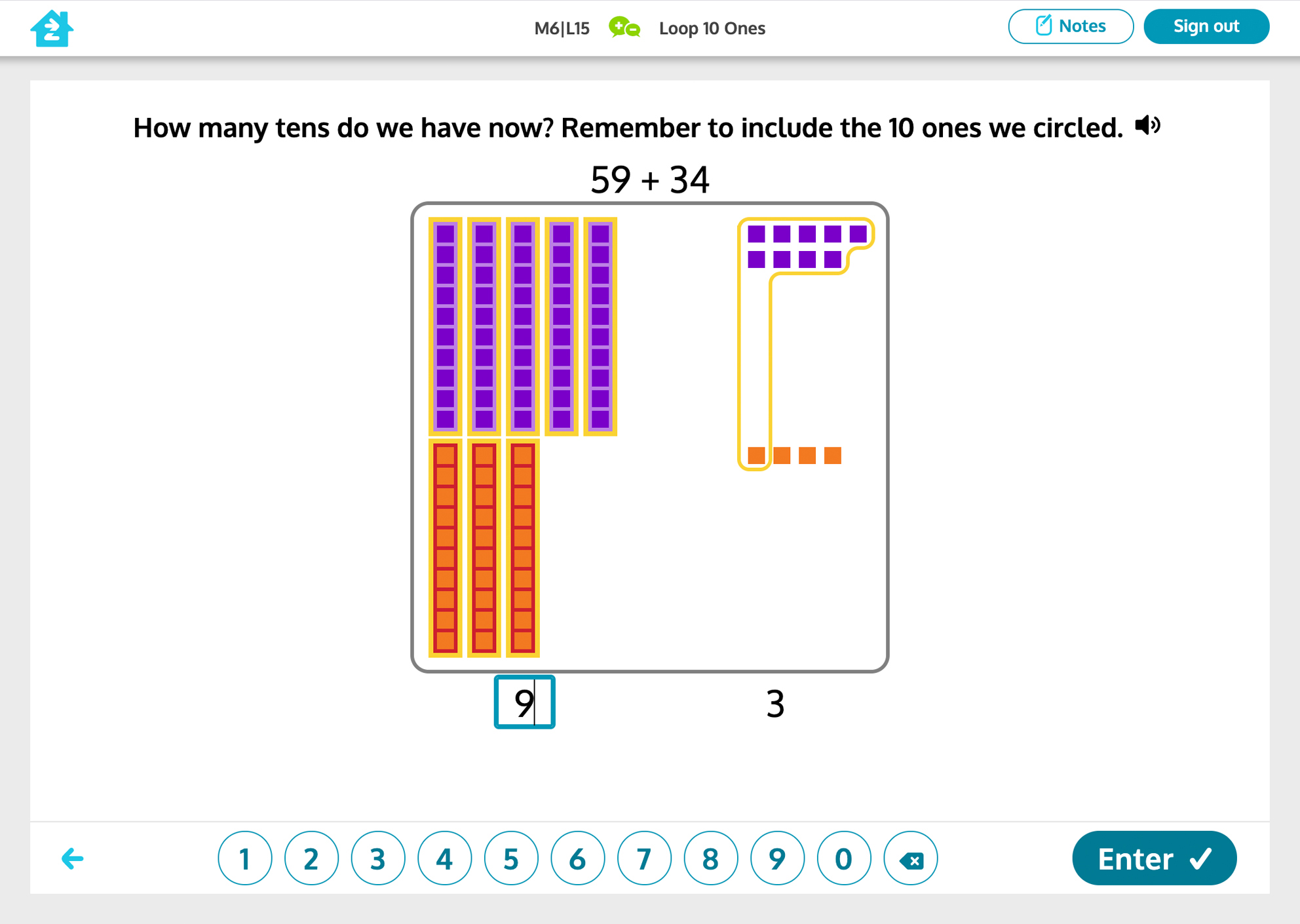 Grade 1 math activity, preview image