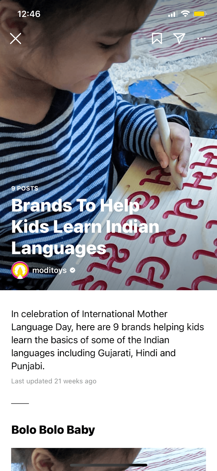 """image of a child touching a wooden board covered in an Indian language with the words """"Brands To Help Kids Learn Indian Languages"""" overlaid"""