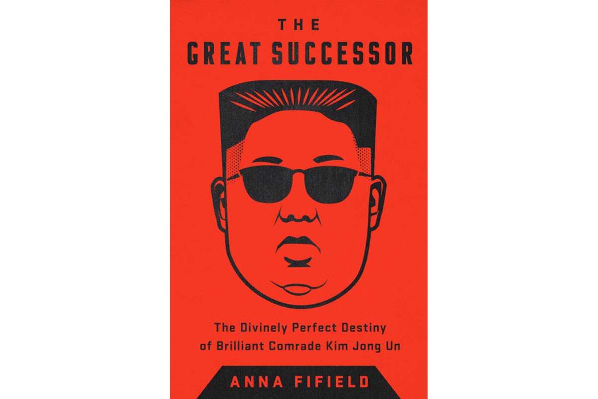 Book cover of The Great Successor by Anna Fifield