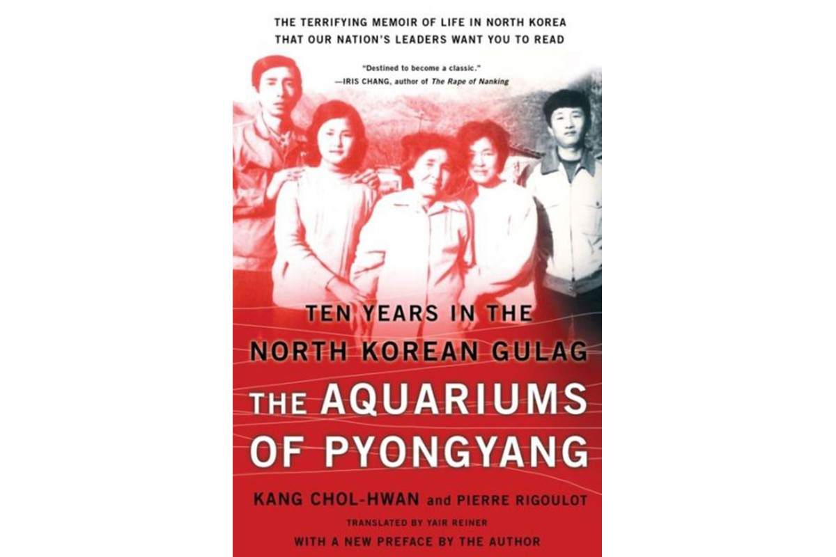 Book cover of the Aquariums of Pyongyang by Chol-hwan Kang and Pierre Rigoulot