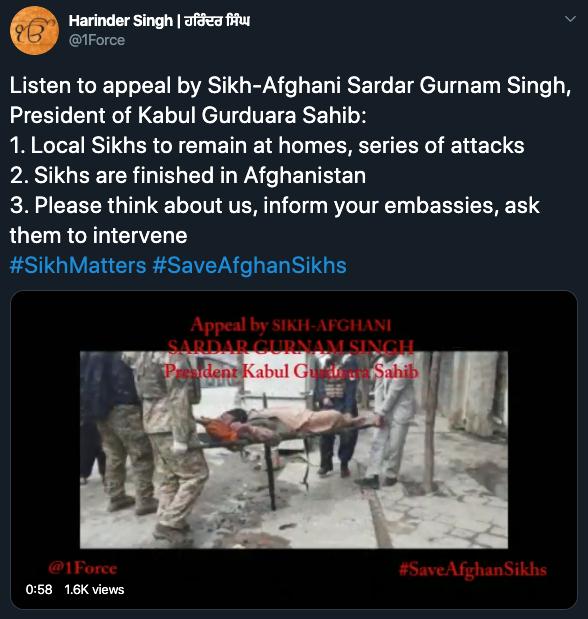 Listen to appeal by Sikh-Afghani Sardar Gurnam Singh, President of Kabul Gurduara Sahib