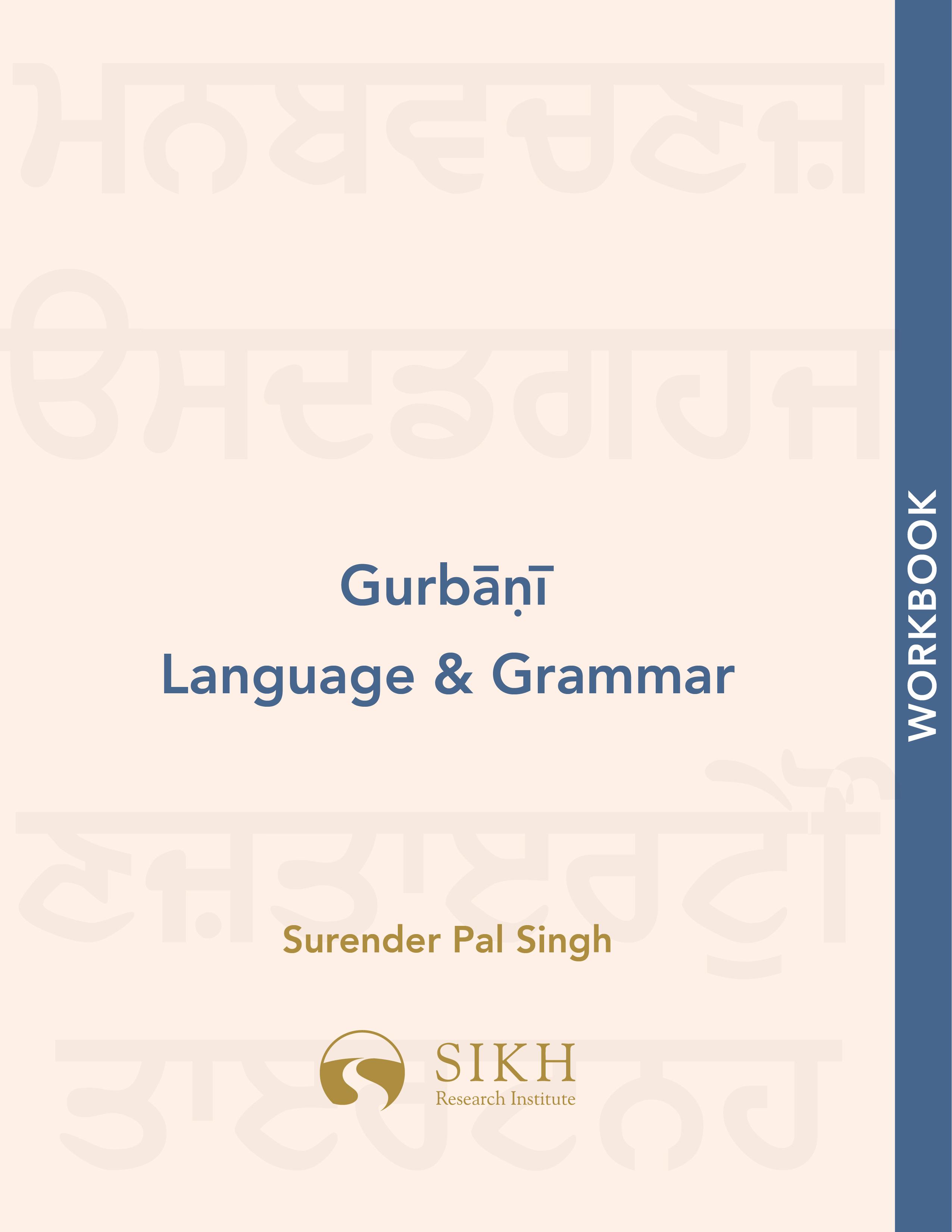 Online Workbook: Language & Grammar
