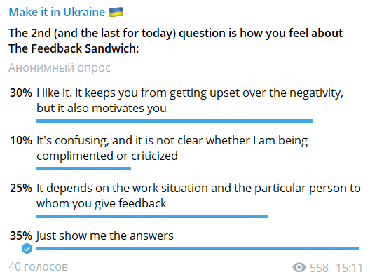 The Feedback Sandwich: pros and cons