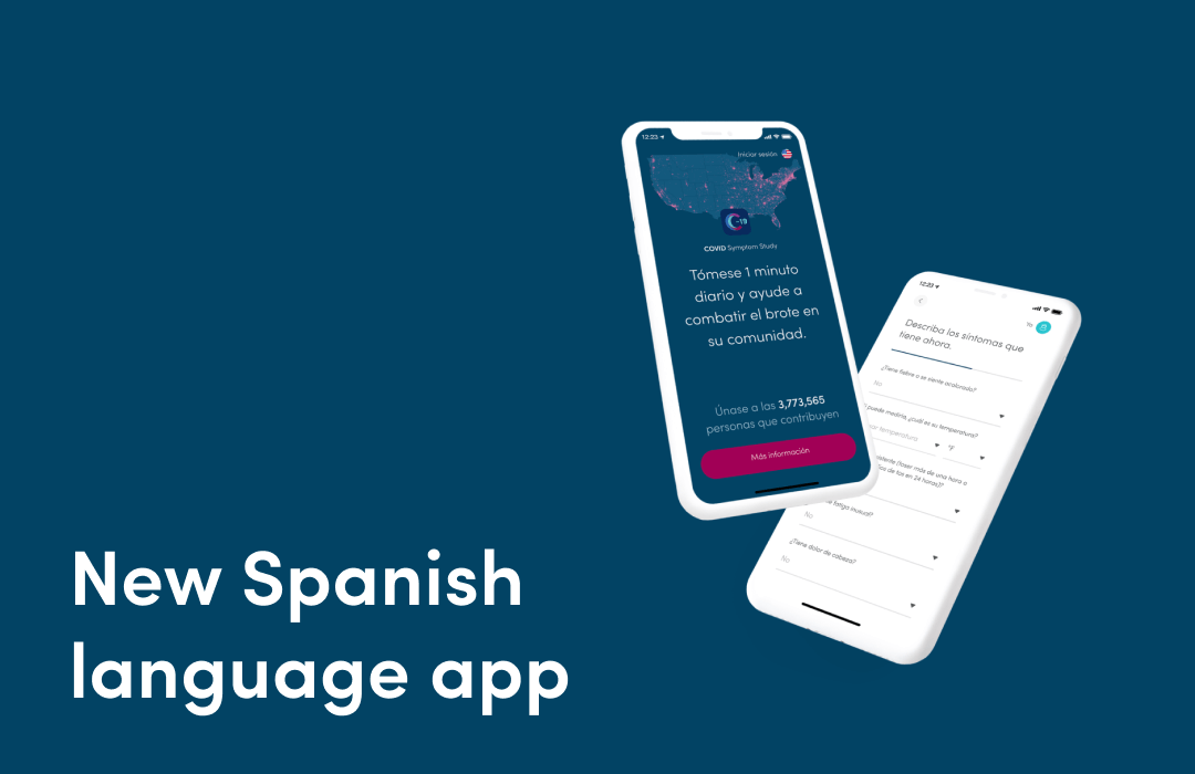 New Spanish Language app!