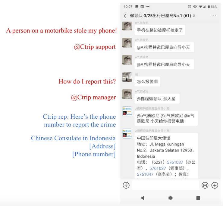 wechat-group-chat-concierge-service-ctrip-example