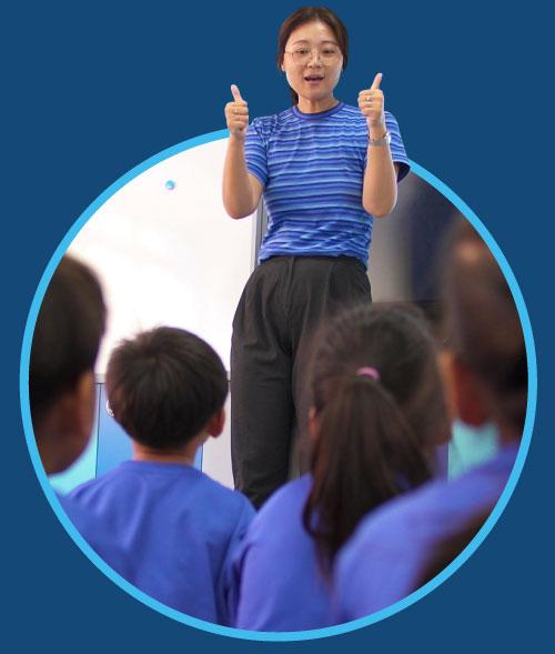 OWIS Teacher