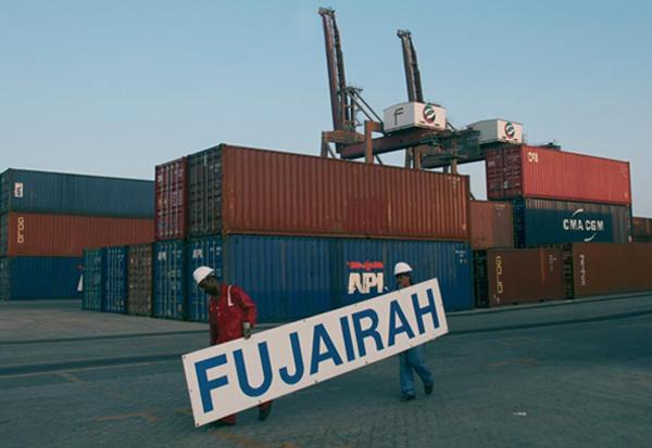 Fujairah (AEFJR), United Arab Emirates, Meg