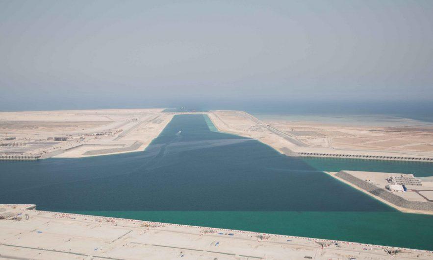 Hamad (QAHMD), Qatar, Meg