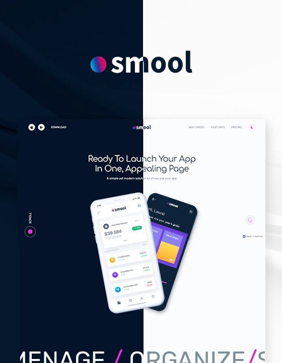 Smool