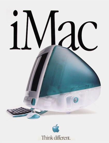 imac-anniversary
