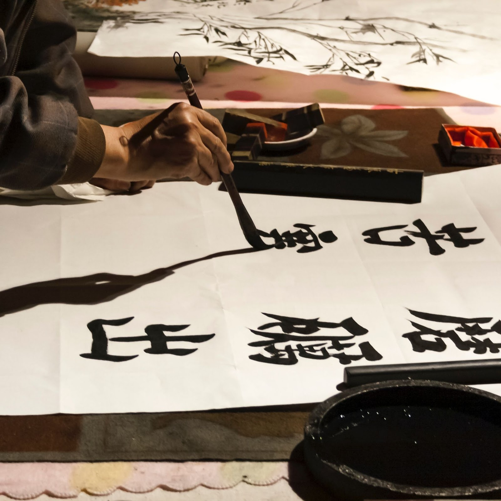 Chinese scroll Hand Lettering
