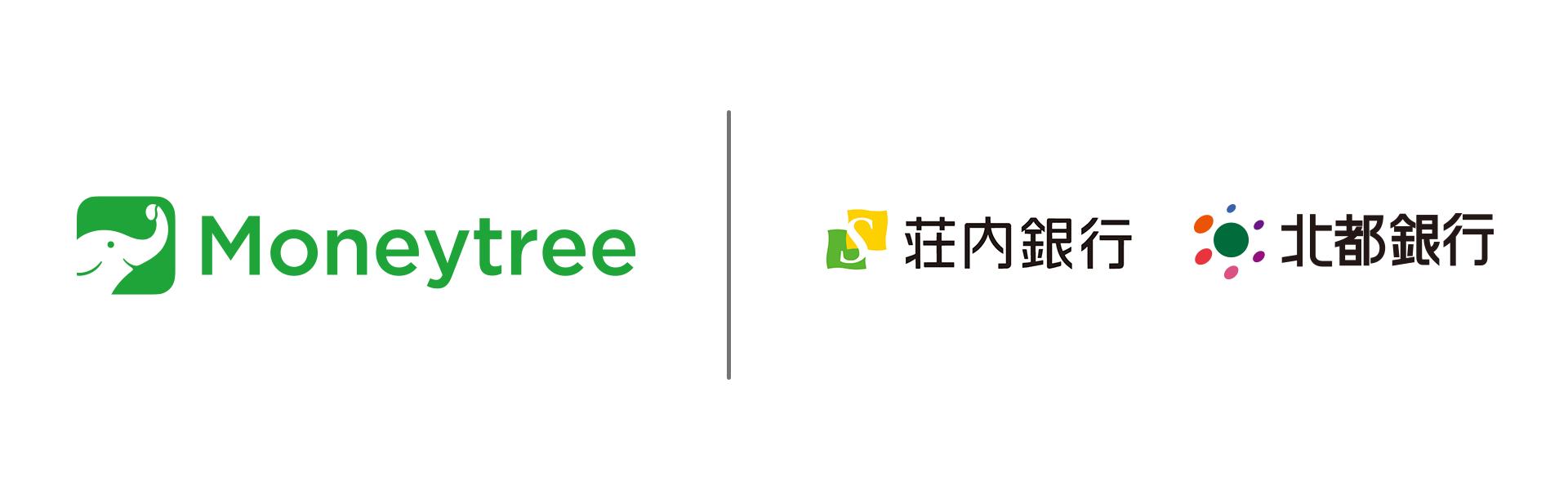Moneytree-Partnership-Fidea2