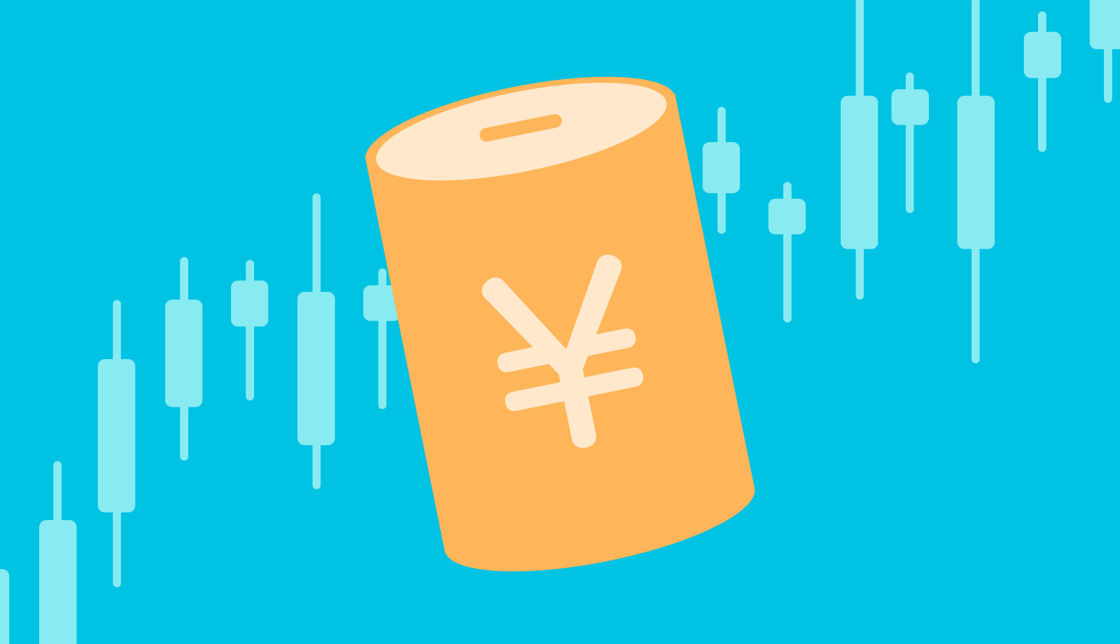 税制優遇口座を使った投資の始め方・選び方