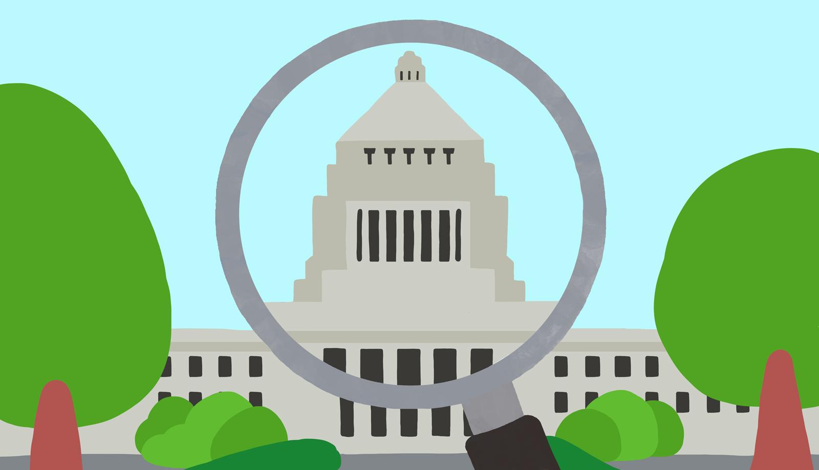 2018年度税制改正案は?どういうケースで増税に?