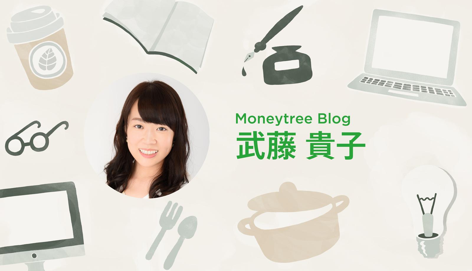 忙しい共働き家庭でも失敗しないアプリで簡単、家計管理法