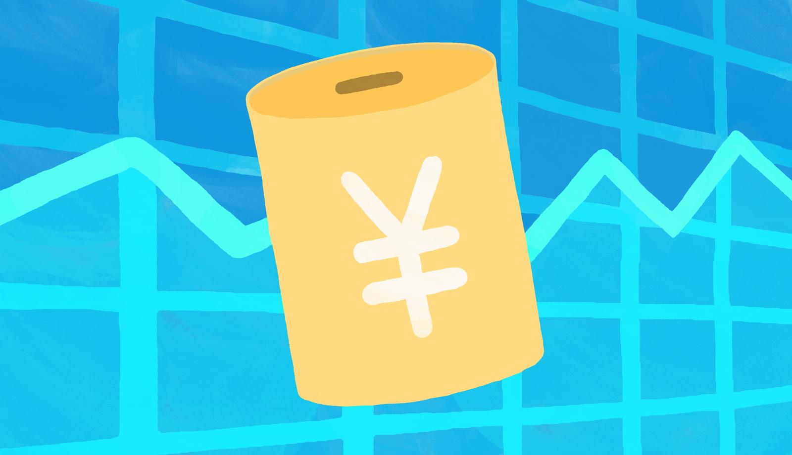 株初心者必見!へそくりで始める株式投資入門