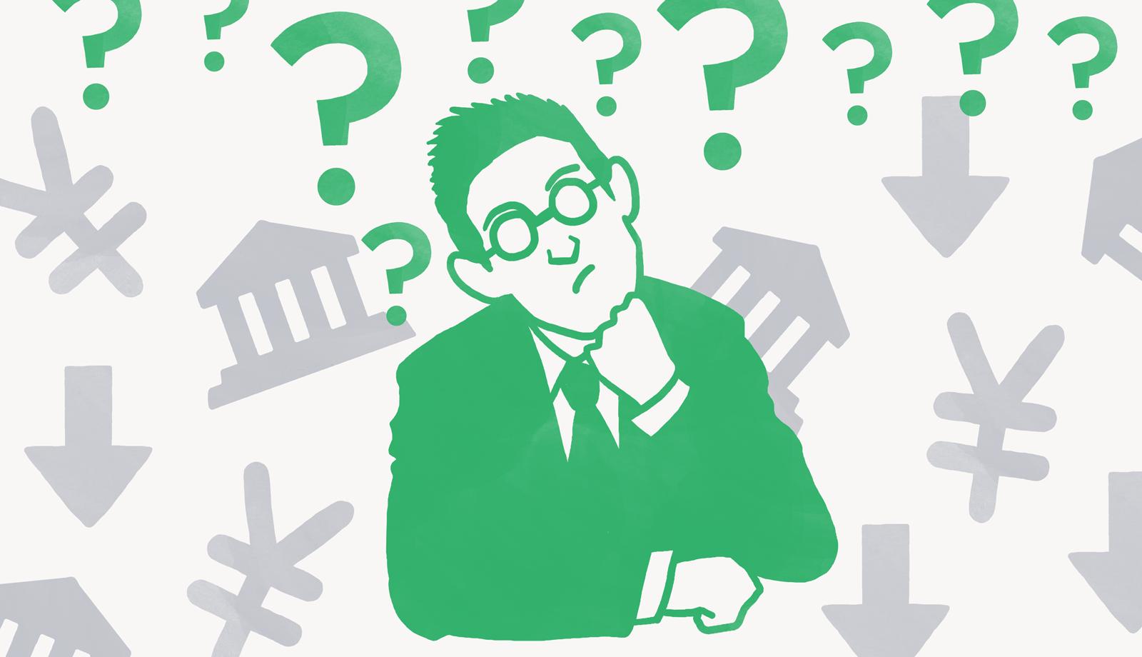 マイナス金利時代とどう付き合う?預金と投資のバランス