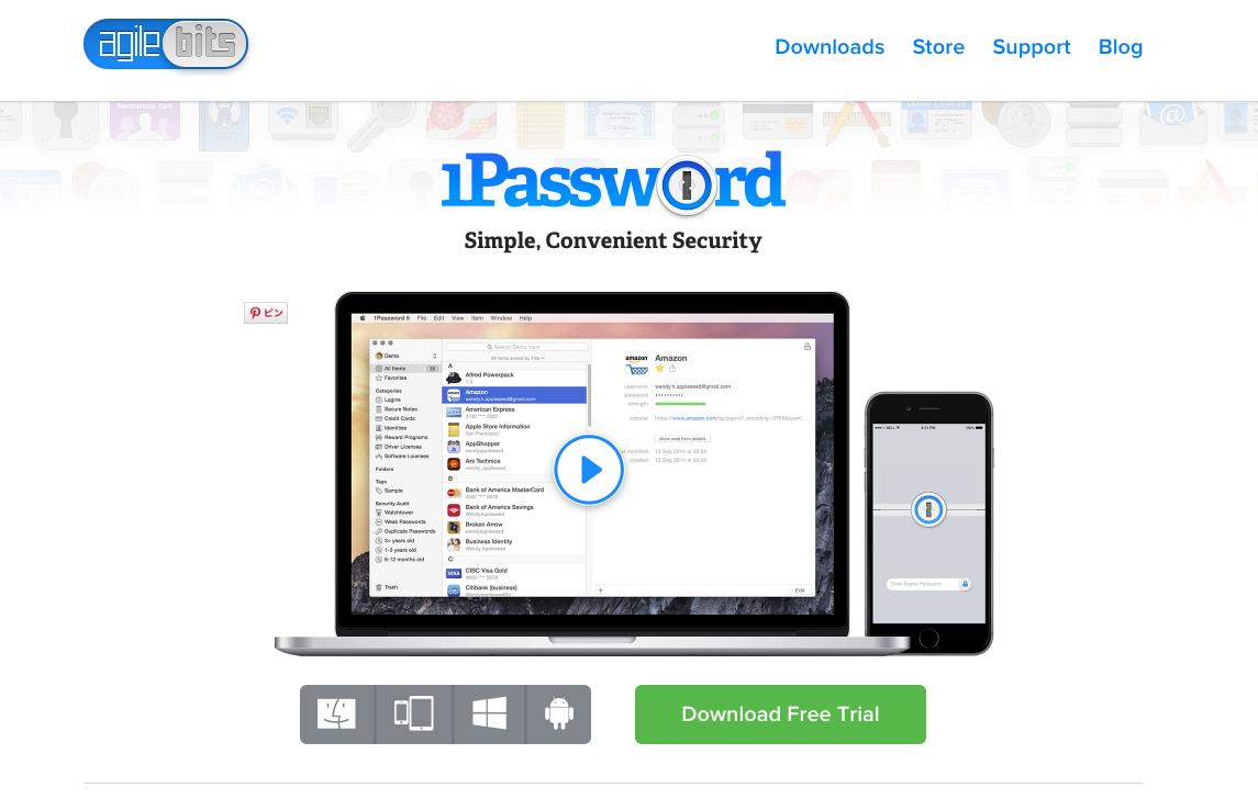1password.png